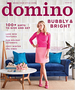 LivLight featured on Domino.com